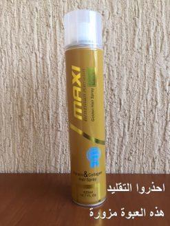 Gôm xịt tóc Maxi Golden 420ml