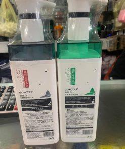 Cặp Dầu Gội Gokotas Nhật mềm mượt phục hồi tóc hư tổn 750ml x2